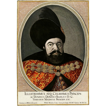 Vasile Lupu – Prince of Moldavia
